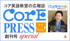 Core PRESS