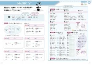 P10-magic_e