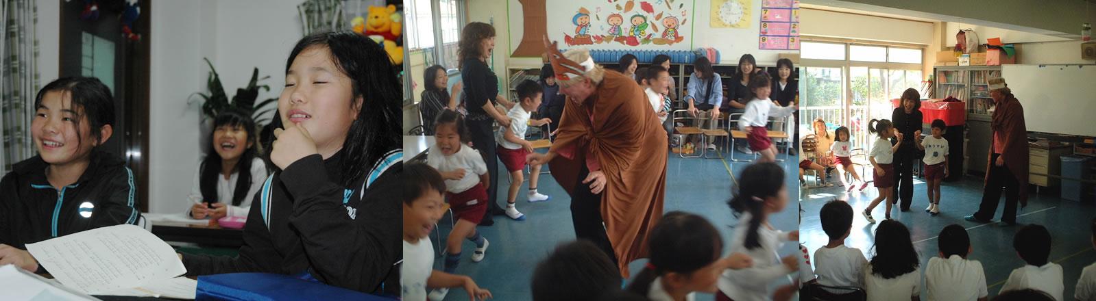 西横浜教室