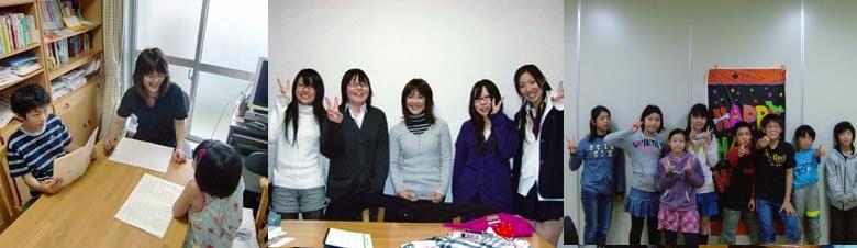 東林間教室/相模原市 東林間 英語教室